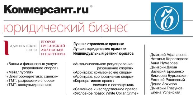 Рейтинг адвокатских бюро семейное право консультация автоюрист Воронеж Брусничный переулок